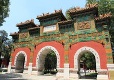 O Temple of Confucius no Pequim Foto de Stock