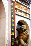 O templo antigo na montanha de Yuelu na cidade de Changsha imagem de stock