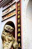 O templo antigo na montanha de Yuelu na cidade de Changsha imagens de stock royalty free