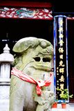 O templo antigo na montanha de Yuelu na cidade de Changsha foto de stock