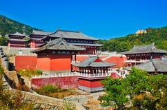 O templo da montanha de Zu Imagens de Stock