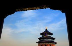 O templo de céu fotografia de stock royalty free