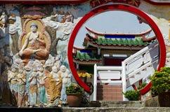 O templo de Kek Lok Si Fotos de Stock Royalty Free
