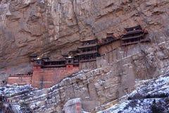 O templo de suspensão Fotos de Stock Royalty Free