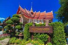O templo de Wat Chalong Buddhist em Chalong, Phuket, Tailândia imagem de stock royalty free