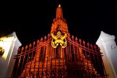O templo do alvorecer. Imagens de Stock Royalty Free