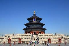 O Templo do Céu Fotos de Stock