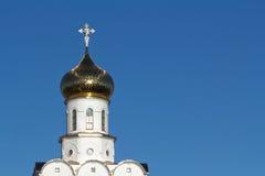 O templo em honra dos mártir de Saint Fotos de Stock Royalty Free