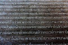 O texto antigo (cultura de Tailândia) imagem de stock