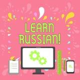 O texto da escrita da palavra aprende o russo Conceito do neg?cio para o ganho ou para adquirir o conhecimento de falar e de escr ilustração stock