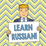 O texto da escrita da palavra aprende o russo Conceito do negócio para o ganho ou para adquirir o conhecimento de falar e de escr ilustração stock