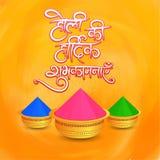 O texto feliz de Holi na língua hindi com ilustração das bacias completas de cores secas no fundo alaranjado pode ser usado como  ilustração stock