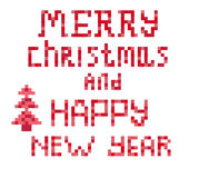 O texto vermelho do mosaico do Natal é escrito Foto de Stock