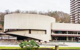 O Thermal do hotel dos termas em Karlovy varia imagens de stock royalty free