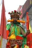 O thung do lok Foto de Stock Royalty Free