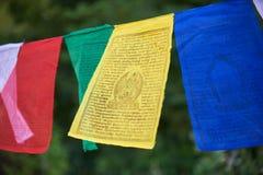 O tibetano embandeira o close up imagens de stock royalty free