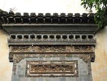 O tijolo que cinzela o ofício em huizhou Fotos de Stock