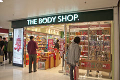 O tipo da loja de corpo Imagens de Stock Royalty Free