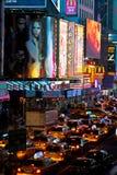 O tráfego esquadra às vezes Imagem de Stock Royalty Free