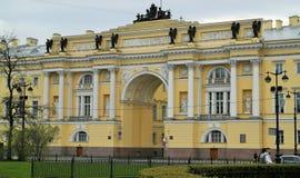 O Tribunal Constitucional da Federação Russa fotos de stock
