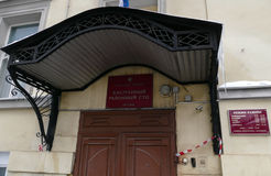 O tribunal distrital de Basmanny de Moscou no inverno Imagens de Stock