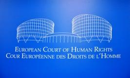 O Tribunal Europeu de Direitos Humanos Fotografia de Stock