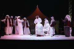 O trupe cultural de Qatari executa imagens de stock