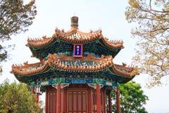 O Vancomycin do pavilhão e do miradouro do Jingshan estaciona na capital do Pequim de China foto de stock royalty free