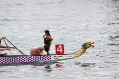 o verão de Hong Kong Dragon Boat Carnival imagens de stock