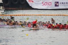 o verão de Hong Kong Dragon Boat Carnival imagem de stock