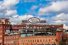 O ` vermelho de outubro do ` anterior da fábrica do chocolate Moscovo, Rússia foto de stock royalty free