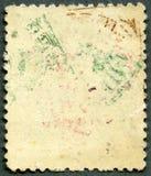 O verso de um selo postal Fotos de Stock Royalty Free
