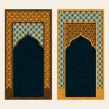 O vetor ajustou-se com os dois cartões árabes tradicionais com um formulário do templo ilustração stock