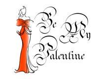 O vintage seja meu cartão do Valentim ilustração royalty free