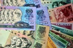 O yuan Foto de Stock Royalty Free