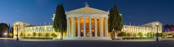 O Zappeion Salão em Atenas imagens de stock