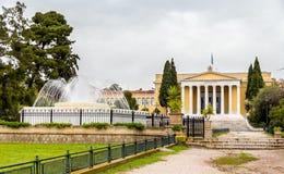 O Zappeion Salão em Atenas imagens de stock royalty free