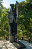 Oak of Kamishev Royalty Free Stock Photos