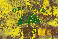 Oakland-Stadtrauchflagge, Staat California, Vereinigte Staaten von Amer Stockfoto