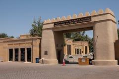 Oase van Al Ain, Emiraat van Abu Dhabi Hoofd ingang royalty-vrije stock fotografie
