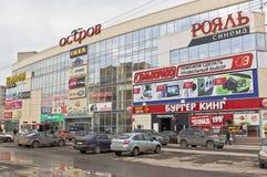 Oasis de centre commercial dans la ville de Vologda, Russie photos stock