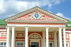 Сoat of arms symbols Portico. The Grand Palace. The facade of the building. Kuskovo. Moscow Stock Image