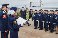 The oath of cadets of the cadet classes in the Kaluga region of Russia on 10 September 2016. Royalty Free Stock Photography