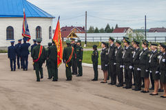 The oath of cadets of the cadet classes in the Kaluga region of Russia on 10 September 2016. Stock Image