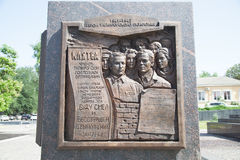 Oath of guerrillas on an iron plate. TAGANROG, RUSSIA - June 23, 2016: A monument the Oath of underground workers (guerrillas) fighting against fascism in days Royalty Free Stock Photography