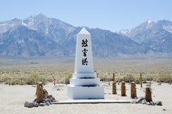 Obélisque commémoratif dans Manzanar photos libres de droits