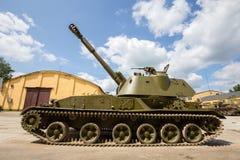 Obús automotor 2C1 Gvozdika del obús 122m m de la artillería acorazada Imagen de archivo libre de regalías