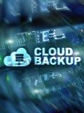 Obłoczny wsparcie Serwerów dane straty zapobieganie Cyber ochrona zdjęcia royalty free