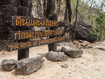 Ob Luang National Park, Thailand Royalty Free Stock Photo