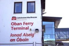 Oban promu Terminal biuro Obraz Royalty Free